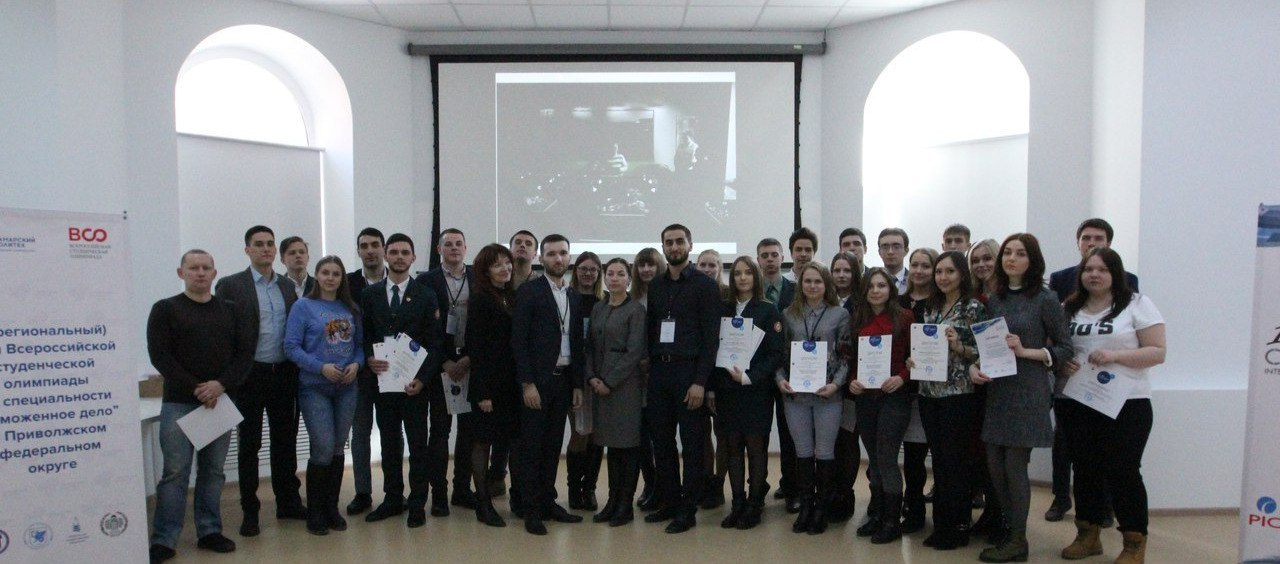 The elimination round of the IV International Youth i - Customs Conference for the Volga (Privolzhsky)  Federal District