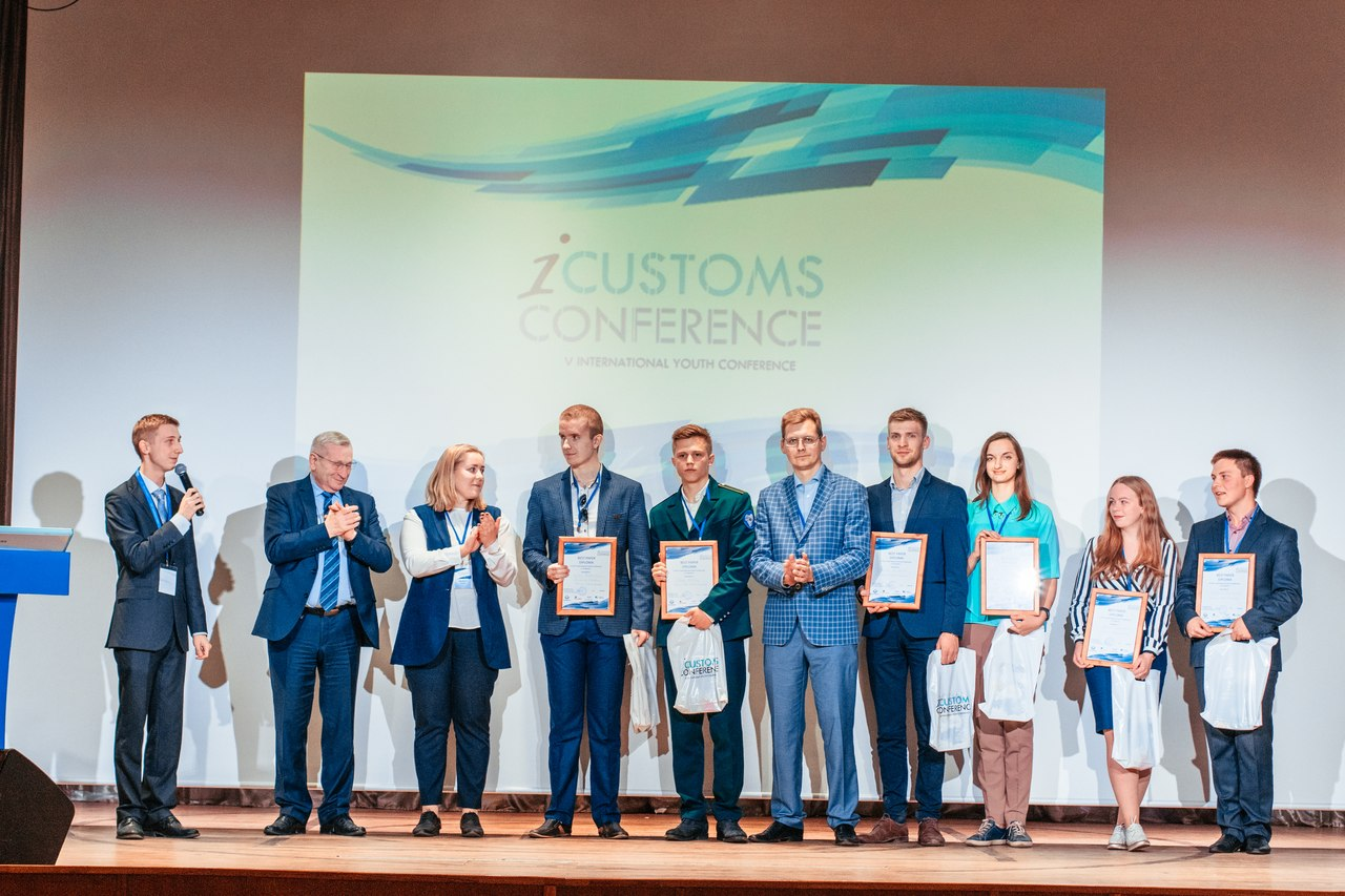 i-Customs 2019. Results